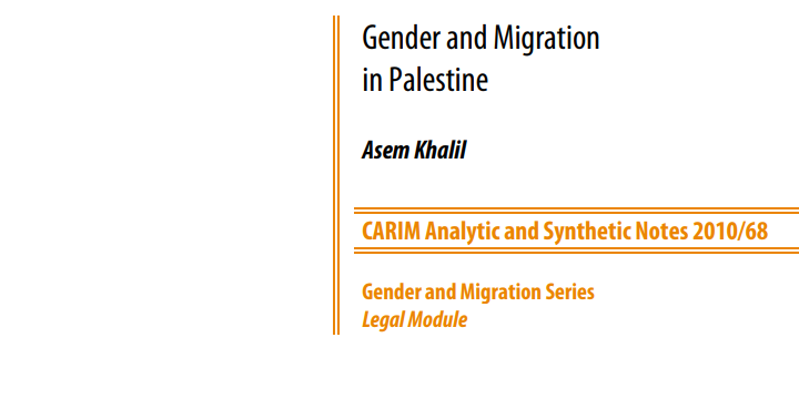 gender-and-migration-in-palestine