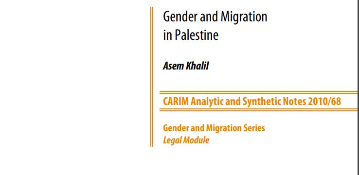 gender-and-migration-in-palestine