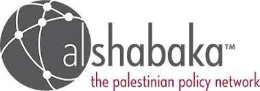 Home - Al-Shabaka