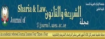 مجلة الشريعة والقانون - جامعة الامارات - Home | Facebook