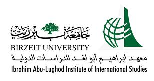 ندوة صفقة القرن ومستقبل القضية الفلسطينية | جامعة بيرزيت