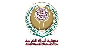 تُنظم منظمة المرأة العربية اجتماعاً... - Arab Women Org منظمة ...