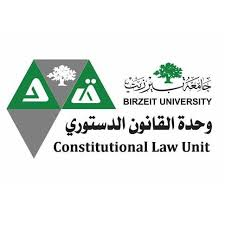 وحدة القانون الدستوري، جامعة بيرزيت Constitutional Law Unit ...