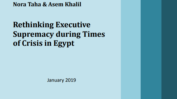 rethinking-executive-supremacy-during-times-of-crisis-in-egypt